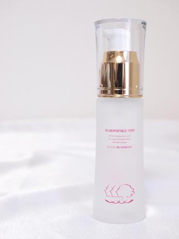 ヒアルロン酸導入美容液