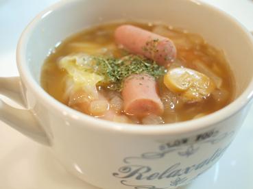 適当スープ