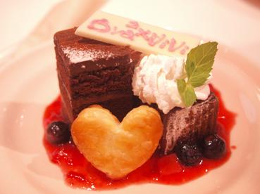 ViVi×Ora2 ショコラプレート 4種のベリーソース添え ¥800