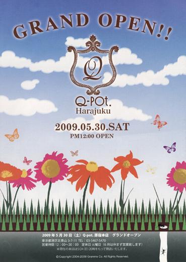 2009.05.30 Q-pot.原宿本店 移転グランドOPEN!