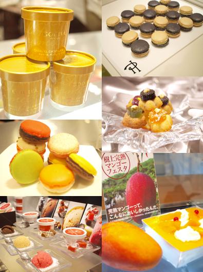 伊勢丹のステキな洋菓子たち