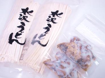 「游喜庵」の新作