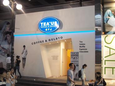クォン・サンウ プロデュースカフェ 「TEA'US」