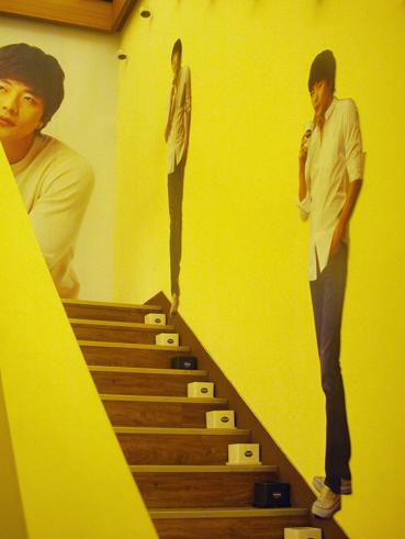 サンウまみれな階段