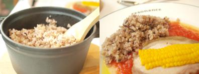 鋳物ホーロー鍋のStaubで炊いた十五穀米
