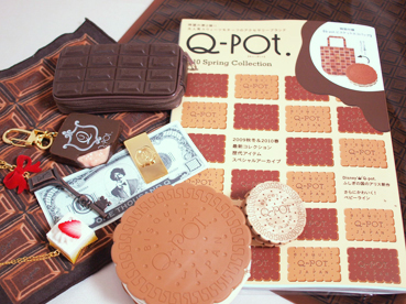 e-MOOK「Q-pot.2010 Spring Collection」