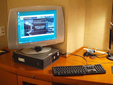全室PC完備