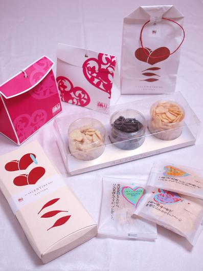 赤坂柿山のバレンタイン