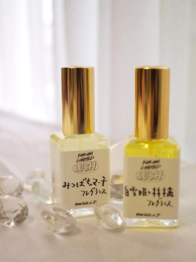 フォーラム限定香水