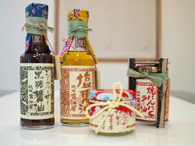 フロム琉球醤油屋