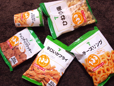 セブンプレミアム 100円菓子シリーズ