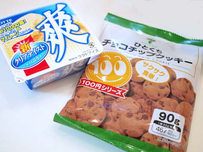 爽とチョコチップクッキー
