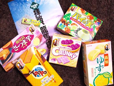 ロッテ「お菓子でめぐる龍馬伝フェア」