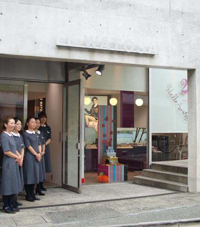 LE WATOSA 表参道店 Hello!watosa