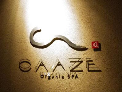 CAAZE Organic SPA