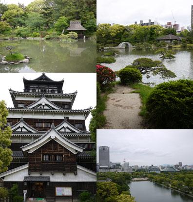 縮景園と広島城跡