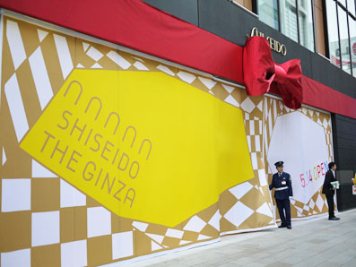 5月14日 SHISEIDO THE GINZA オープン