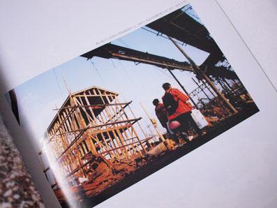 焼け落ちた長田区の商店街に店舗が建ち始める95年3月