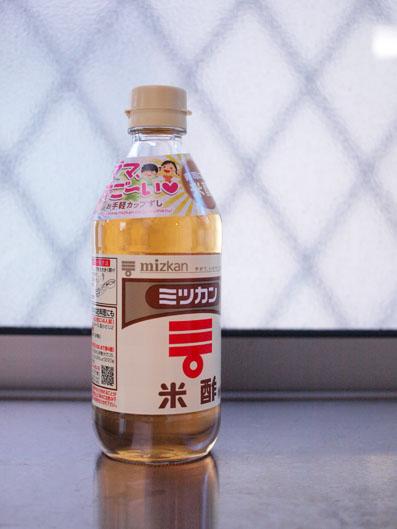 ミツカン「米酢」