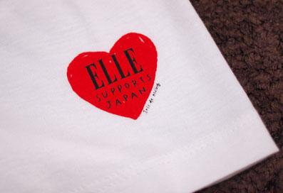 ELLE SUPPORTS JAPAN