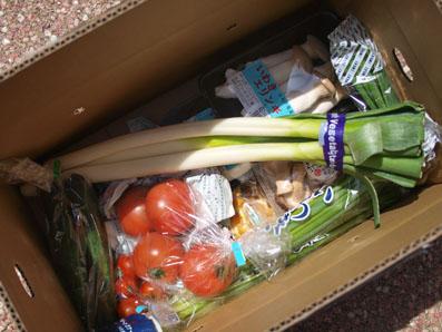 福島のお野菜です