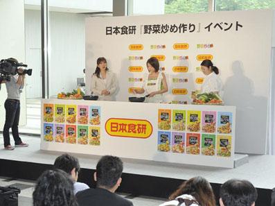 日本食研「野菜炒め作り」イベント