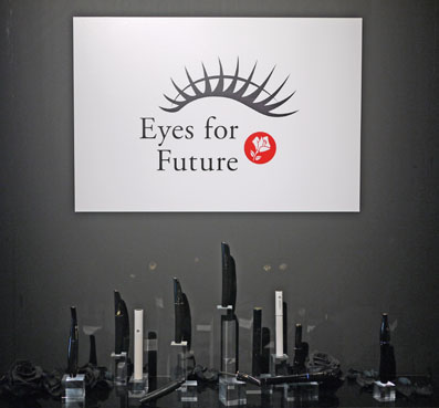 Eyes for Future