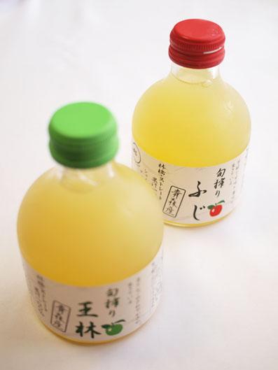 旬搾りふじ・王林りんごジュース