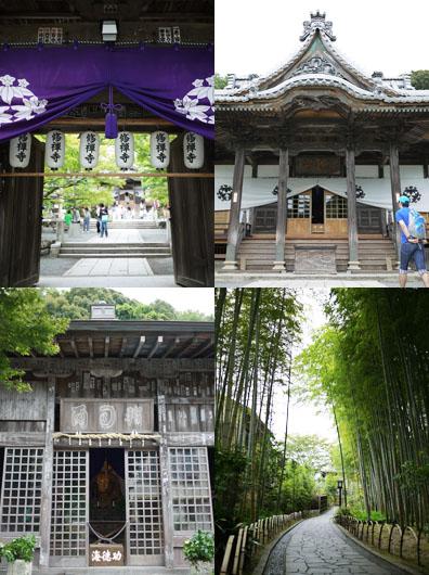 修禅寺とその周辺