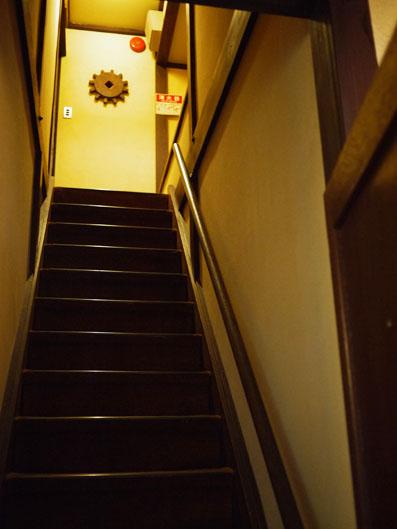 懐かしい階段!