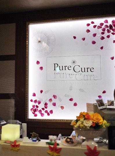 PureCure