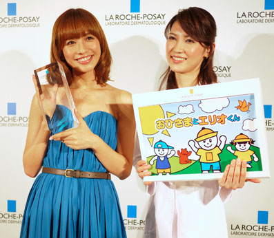 ラ ロッシュ ポゼ 初代「Suhada Beauty Award2011」受賞