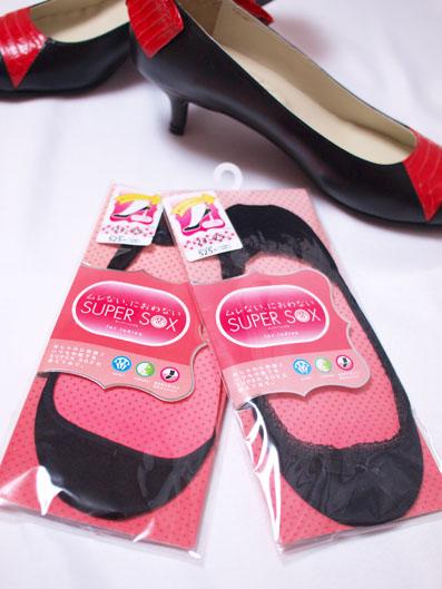 SUPER SOX for Ladies