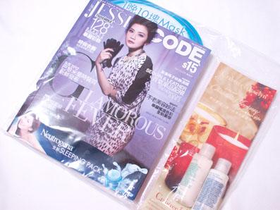 雑誌「JESSICA CODE」