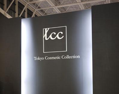 第5回 東京コスメティック・コレクション(2011A/W)