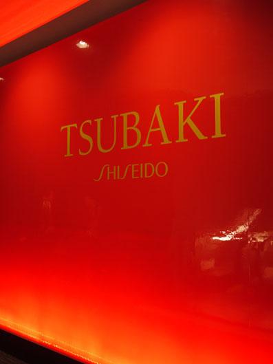 資生堂「TSUBAKI」新CM・新モデル発表会