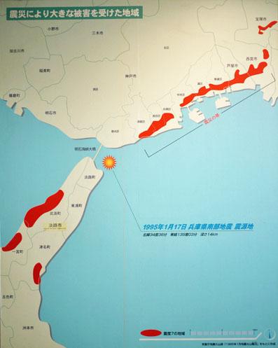 震災により大きな被害を受けた地域