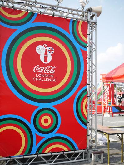 「コカ・コーラ ロンドンチャレンジ」in 沖縄