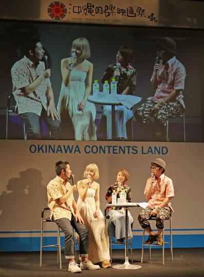 沖縄からお届けしています