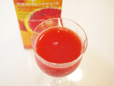 ブラッドオレンジジュース好き