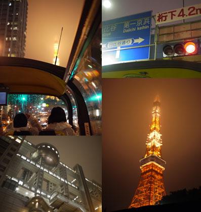 夜景ナイトバスツアー