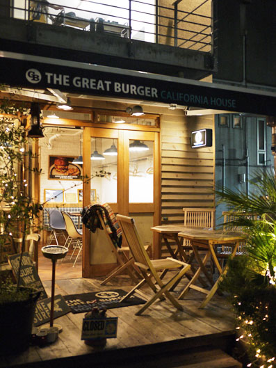 the Great Burger CALIFORNIA HOUSE