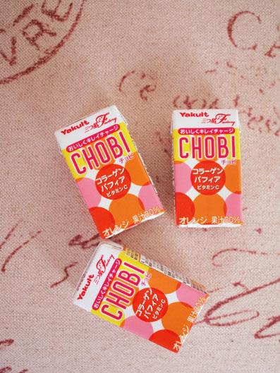 三つ星Factory 「CHOBI」
