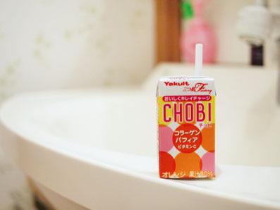 お風呂あがりにチューッと飲めます