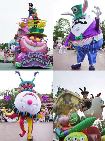 スペシャルパレード