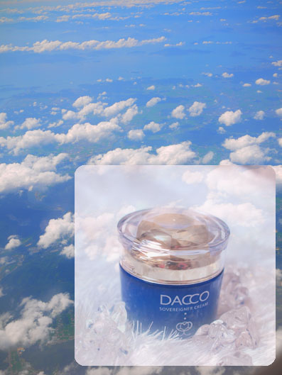 DACCO(ダッコ) 「ソブリナ クリーム」