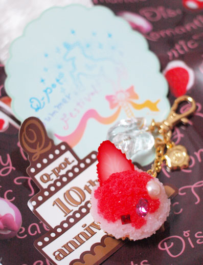 Strawberry Shaved Ice Bag Charm
