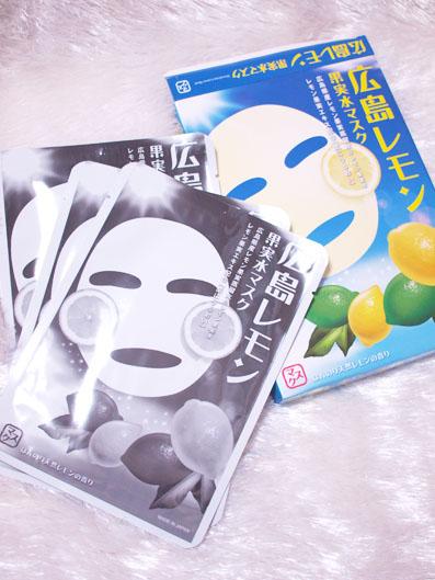 広島ご当地マスク 「広島レモン果実水マスク」