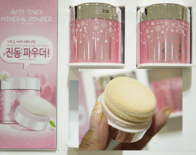 AUTO TOUCH MINERAL POWDER