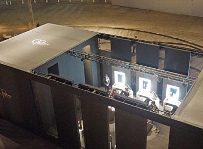 Radiance Box〜輝きの箱〜